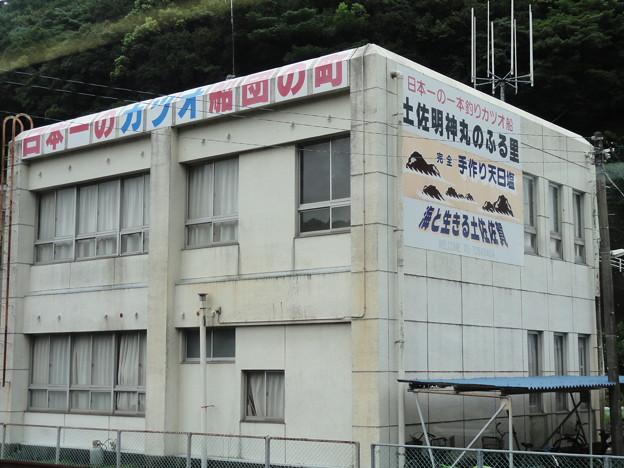 土佐佐賀駅横の看板