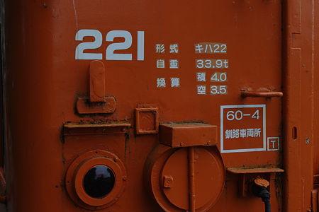 IMGP2457