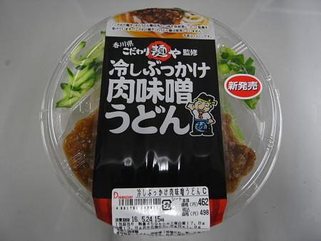 デイリーヤマザキ こだわり麺や監修 冷しぶっかけ肉味噌うどん(2016年版) パッケージ