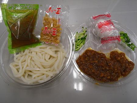 デイリーヤマザキ こだわり麺や監修 冷しぶっかけ肉味噌うどん(2016年版) 中身の様子