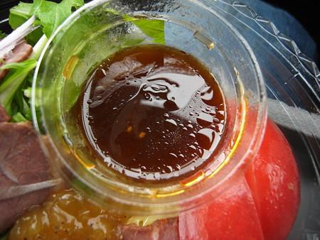 ローソン ローストビーフの冷製生パスタ(期間限定) 醤油ソース
