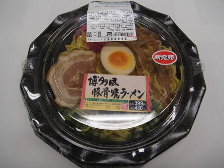 デイリーヤマザキ 博多風豚骨焼ラーメン パッケージ