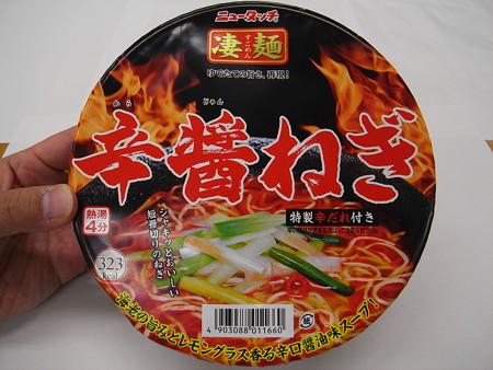 ニュータッチ 凄麺 辛醤ねぎラーメン パッケージ