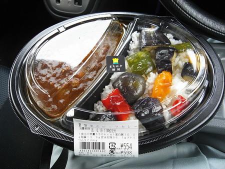 ローソン まちかど厨房 夏野菜のビーフカレー パッケージ