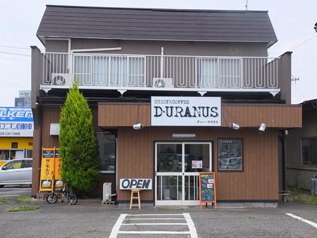 D・URANUS(ディー・ウラヌス)