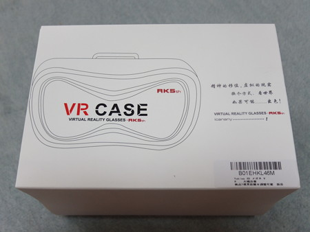 VR CASE RK5th パッケージ