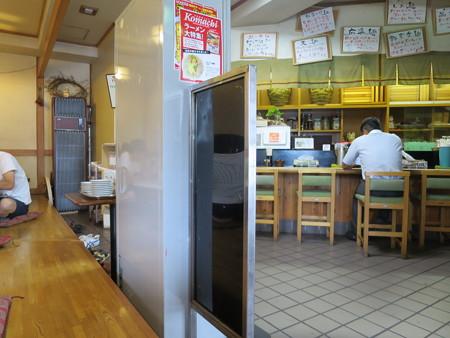 らー麺 天心 店内の様子