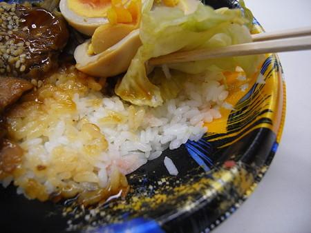 デイリーヤマザキ デイリーホット 厚切りチャーシューの煮玉子のせ丼 盛り付けの様子
