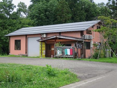 森のレストラン フォレスタ