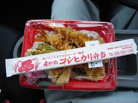 米やのコシヒカリ弁当 えび天重 パッケージ