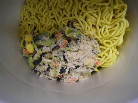 エースコック 廣記商行監修 中華風野菜タンメン 味覇味(セブン&アイ限定) かやく入り粉末スープ