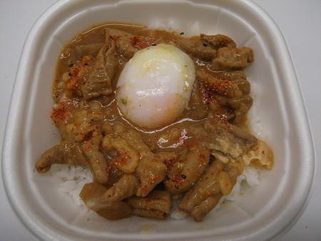 セブンイレブン 半熟玉子のもつ煮丼