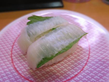 かっぱ寿司 上越店 大葉のせえんがわ¥97(期間限定平日価格)