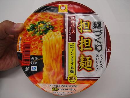 東洋水産 マルちゃん 麺づくり 担担麺 パッケージ