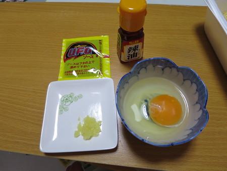 日清焼そばU.F.O.ビッグつけ麺仕様 スープ材料一覧
