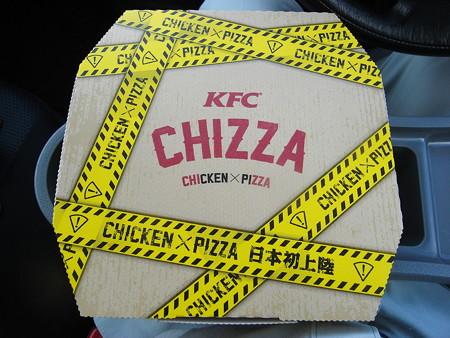 ケンタッキーフライドチキン 上越高田インター店 CHIZZA(チッザ)(数量限定) パッケージ