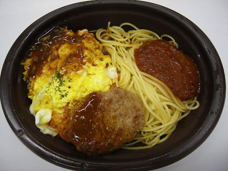 セブンイレブン 洋食セット(オムライス&ミートソース)