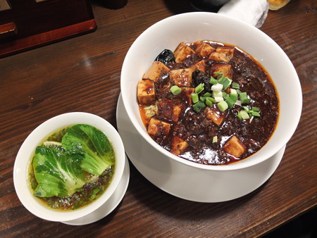 龍馬軒 麻婆麺¥990