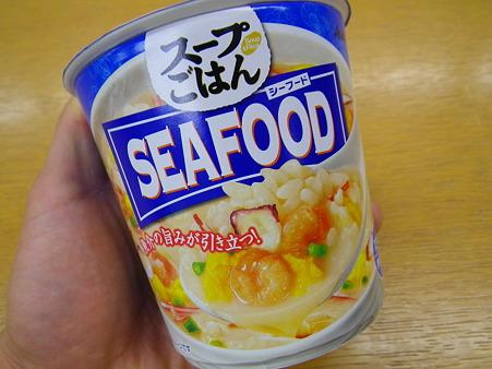 Asahi スープごはん シーフード パッケージ