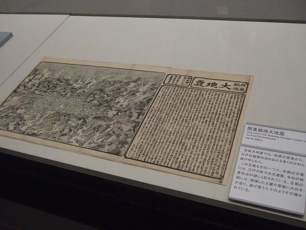 Photos: 安政大地震