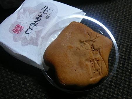 2010/06/22(火) 広島土産の「生もみじ」