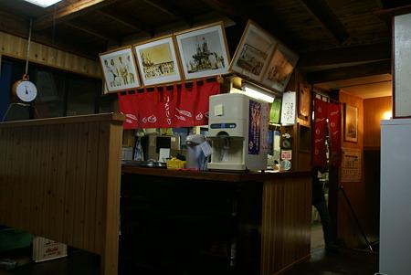 九十九里浜 いさりび食堂