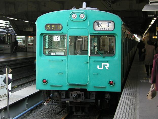 103系1000番台電車
