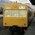 Photos: 103系電車(低運転台)