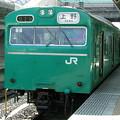 Photos: 103系電車(高運転台)