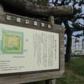 Photos: 台場散策01