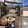 大盛りと天ぷら3個