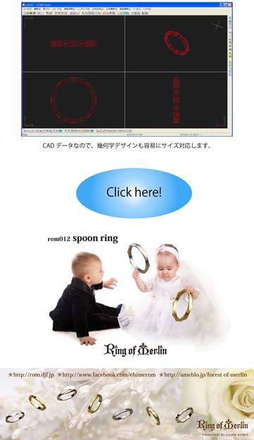 3DCAD説明3