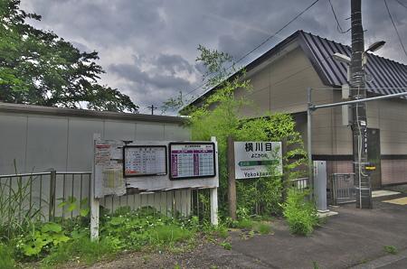 HDR Kitakami 横川目