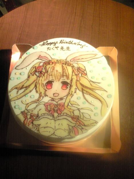 藤真しゃんの誕生日ケーキ☆でっからびとー