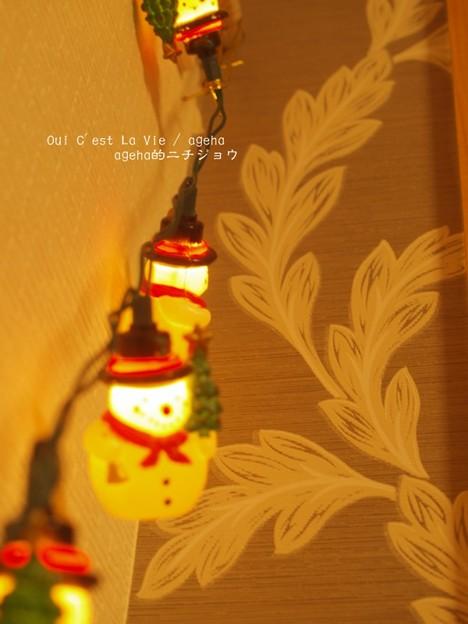 メリークリスマス2016♪