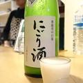 Photos: 【日本酒:石川】 奥能登の白菊 純米活性にごり酒