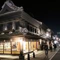 写真: 川越 夜の風景-1