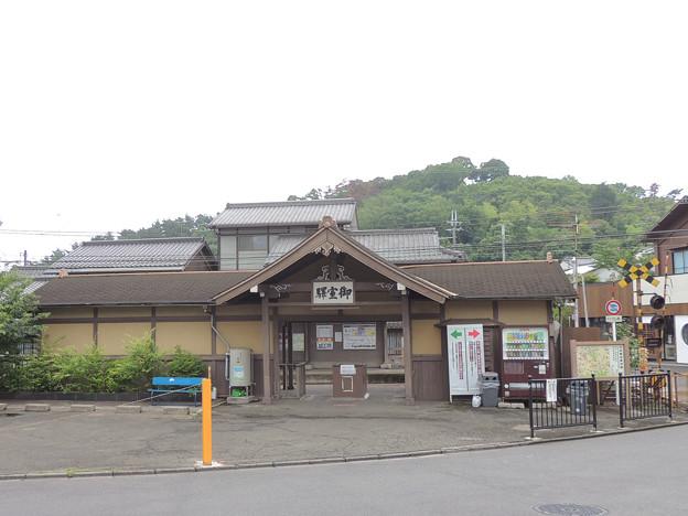 御室仁和寺駅