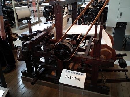 機械遺産:豊田式汽力織機