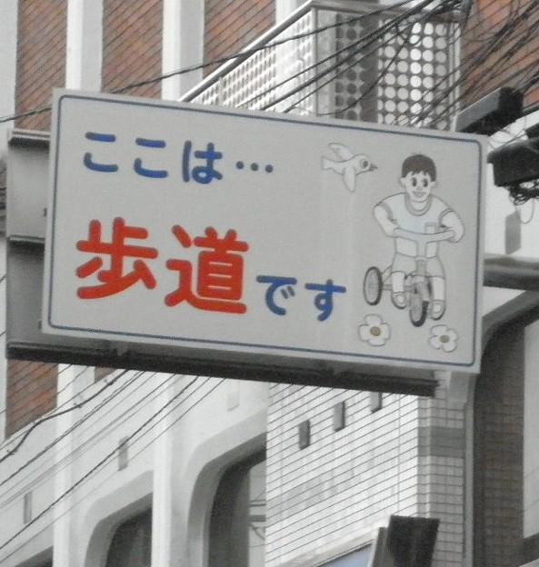 怪談~呪いの三輪車