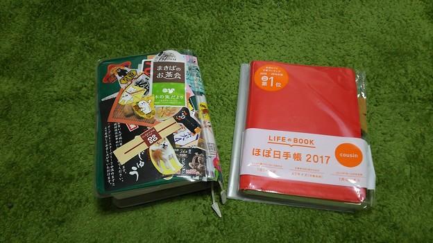 写真: ほぼ日交代2016→2017