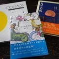Photos: 星検参考書
