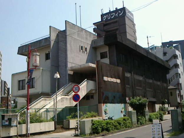 Photos: 2015/04/25 #さらばあぶない刑事 約1年ちょい前、横浜市水道局 中・南地...