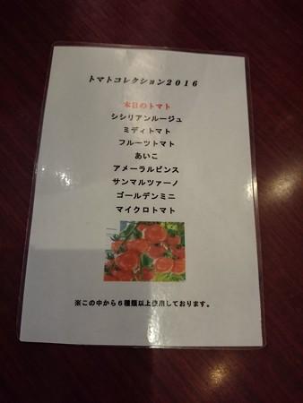黄金の塩らぁ麺 ドゥエイタリアン@市ヶ谷(東京)