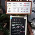 Photos: ナルトもメンマもないけれど@元住吉(神奈川)