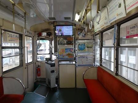 TRRT7000-乗務員室仕切