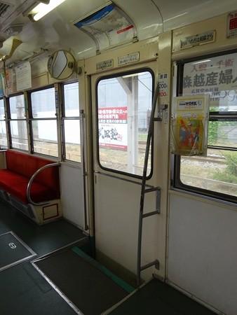 TRRT7000-扉入口