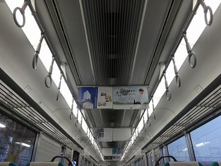 30-天井