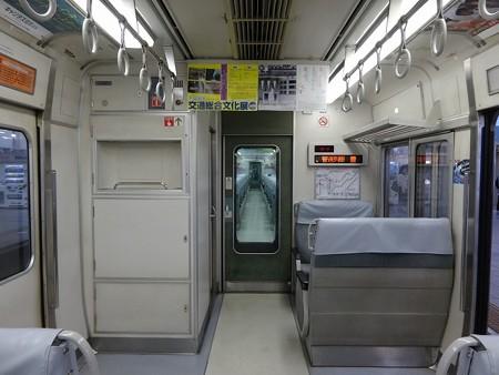 311-車端部2