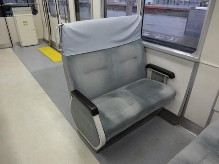 311-固定座席